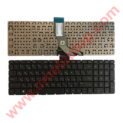 Keyboard HP/Compaq Pavilion 15 AB
